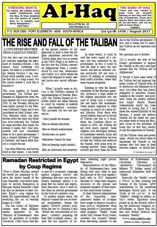 Al-Haq Bulletin Number 53