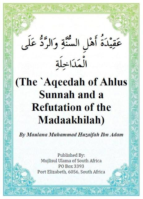 Aqeedah of Ahlus Sunnah and a Refutation of the Madaakhilah