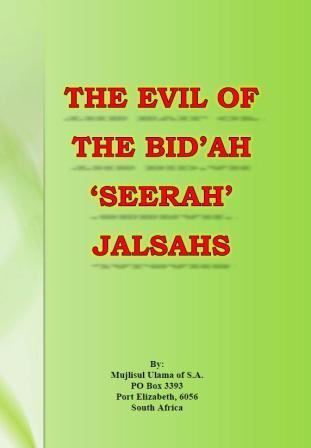 Evil Of The 'Seerah' Jalsah
