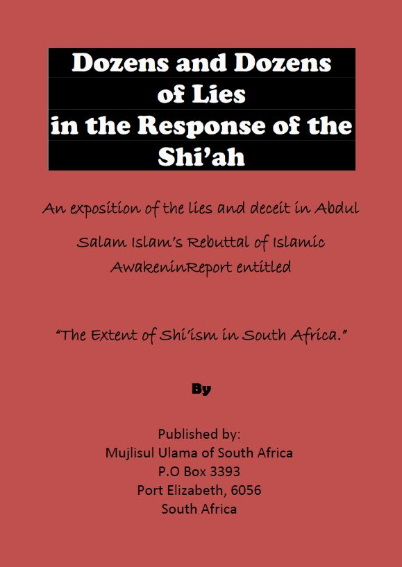 Extent Of Shiism In South Africa
