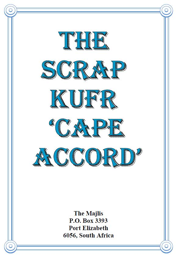 Scrap Cape Accord