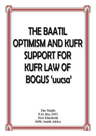 Support for kufr law