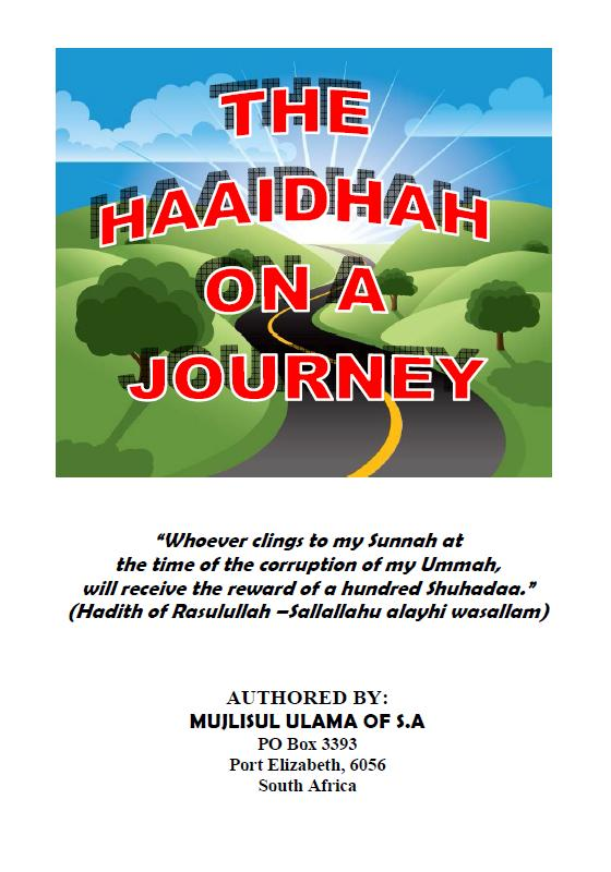 The Haaidah On A Journey