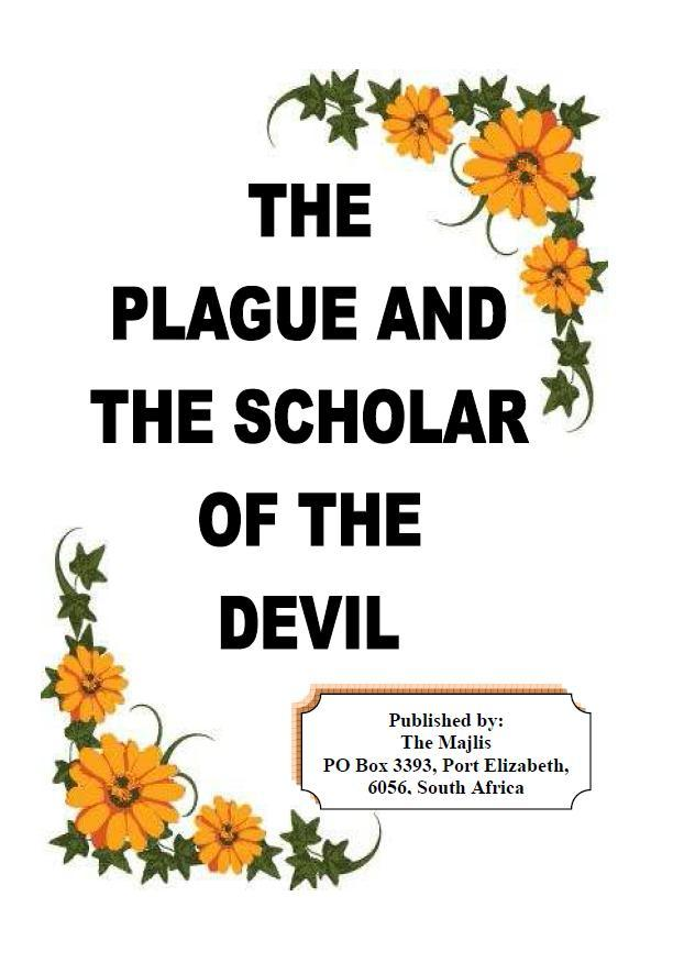 The Plague and the Scholar