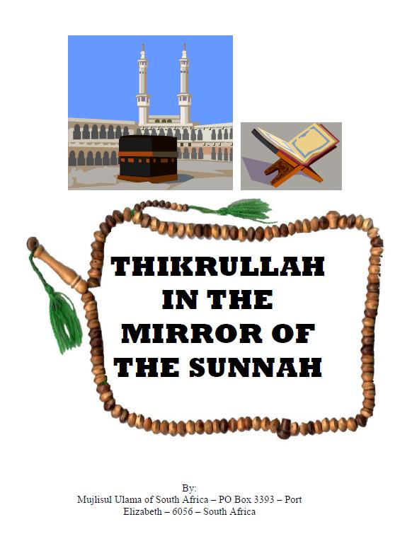 Thikrullah in the Mirror of the Sunnah