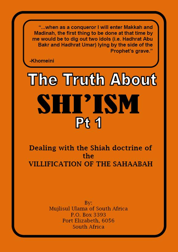 Truth About Shiism Part1