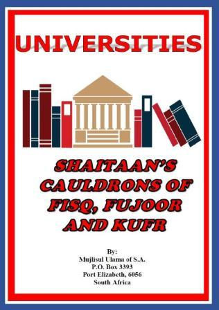 UNIVERSITIES Shaitaans Cauldron