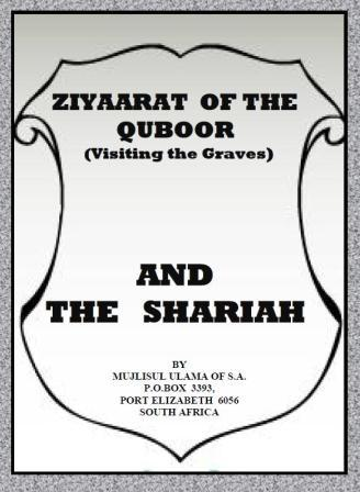 Ziyaarat of the Quboor
